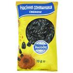 Vygoda Fried Sunflower Seeds 70g