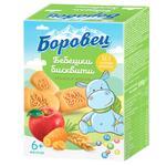 Печенье Боровец детское с яблоком и морковью 100г