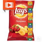 Чипси Lay's зі смаком паприки 133г