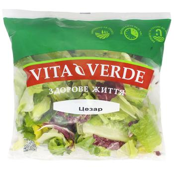 Vita Verde Caesar Herb Mix, 1 Bag