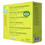Таблетки Sonett для посудомоечных машин органические 25шт