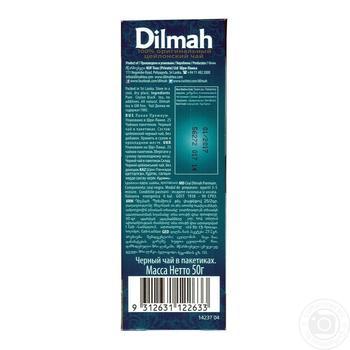 Чай Dilmah черный 2г х 25шт - купить, цены на Ашан - фото 4