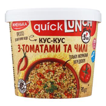 Zhmenka Couscous with Tomatoes and Chili Pepper 70g - buy, prices for CityMarket - photo 1