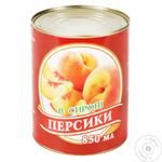 Subota Canned Peach in Syrup 850g