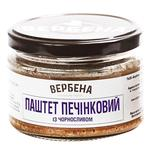 Verbena Liver Pate With Prunes 200g