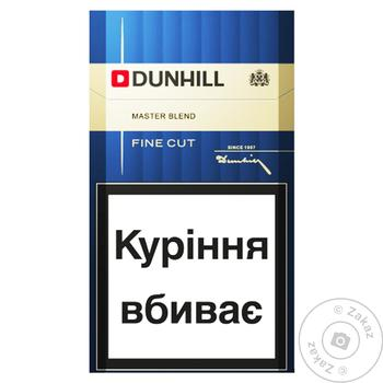 Dunhill Fine Cut Master Blend Cigarettes - buy, prices for Vostorg - photo 2