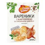 Вареники Сита Хата з картоплею та шкварками 900г