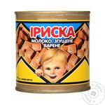 PMMK Toffee Boiled Low-fat Condensed Milk 8,5% 370g - buy, prices for CityMarket - photo 1