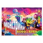 Open Magic Bobo and Boobu Monsters 4D Table Game with Additional Reality