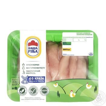 Філе Міньйон Наша Ряба курчати-бройлера охолоджене (упаковка СЕС ~500г) - купити, ціни на Novus - фото 1