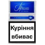 Prima Cigarettes Silver blue