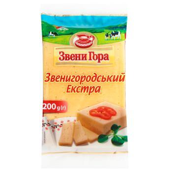 Сир Звени Гора Звенигородський Екстра 50% 200г