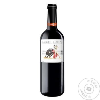 Sangre y Arena Tinto Semidulce Red Semi Sweet Wine 11% 0,75l - buy, prices for CityMarket - photo 1