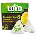 Чай зелений Loyd лимон та лемонграсс 1,5г*20шт