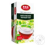Чай чорний Три Слона 20шт 1.3г