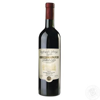 Вино Заря Кахетии Киндзмараули красное полусладкое 11.5-12.5% 0,75л - купить, цены на Novus - фото 1