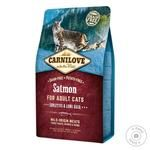 Carnilove Dry Food for Adult Cats with Sensitive Digestion 2kg