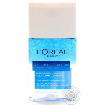 Средство L'oreal Paris для снятия макияжа с глаз и губ 125мл