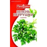 Spices parsley Pripravka dried 30g Ukraine