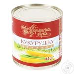 Ukrainska Zirka Canned Corn 410g