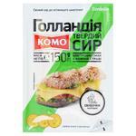 Komo Holland 45% Slices Cheese 150g