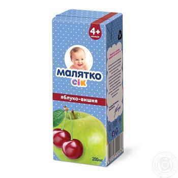 Сок Малыш яблочно-вишневый 200мл