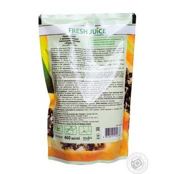 Крем-мило Fresh Juice Papaya дой-пак 460мл - купити, ціни на Novus - фото 2