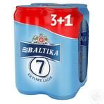 Baltika 7 Export Lager Beer 4*0.5l