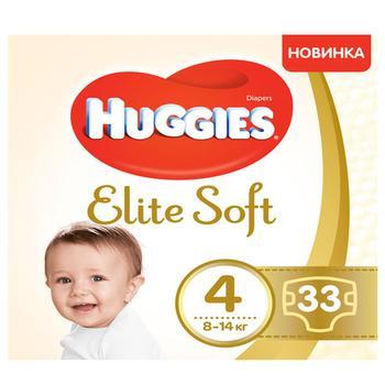 Підгузники Huggies Elite Soft 4 8-14кг 33шт - купити, ціни на ЕКО Маркет - фото 1