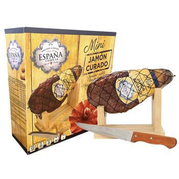 Хамон Курадо Espana міні сиров'ялений в подарунковій упаковці 1кг