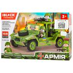 Iblock Toy Construction Military Equipment 168 details