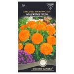 Насіння Golden Garden Квіти Чорнобривці Оранжеве диво 0,3г