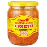 Simya Canned food Chicken meat at home 500g