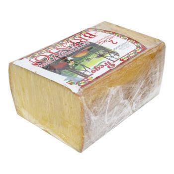 Сир Prego Брентон копчений 45%