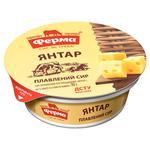Сир плавленый Ферма Янтарь 60% 90г