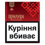 Priluki Classic Cigarettes