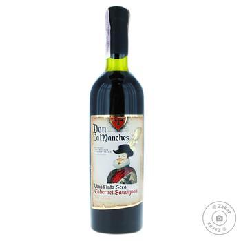 Don La Manches Cabernet Sauvignon Red Dry Wine 9-13% 0.75l - buy, prices for Furshet - image 1
