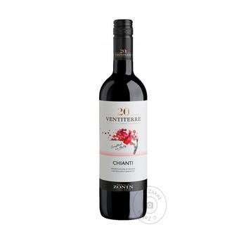 Zonin Chianti red dry wine 12% 0.75l - buy, prices for Novus - image 1