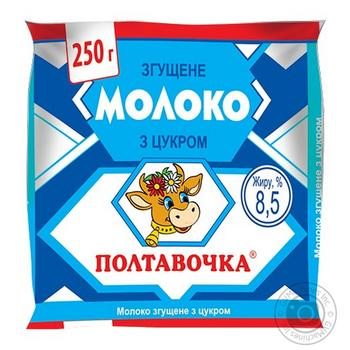 Poltavochka With Sugar Condensed Milk 8,5% 250g - buy, prices for Novus - image 1