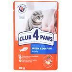 Корм Club 4 Paws Premium З тріскою в желе для дорослих котів 80г