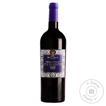 Вино DiMarco Primitivo Del Salento красное сухое 14% 0.75л - купить, цены на СитиМаркет - фото 1
