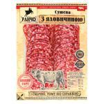 Колбаса Ранчо Сушеная с говядиной сырокопченая высшего сорта 75г