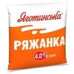 Ряжанка Яготинська 4% 400г