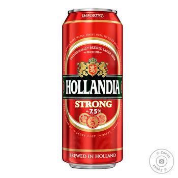 Пиво Hollandia Strong светлое ж/б 7,5% 0,5л