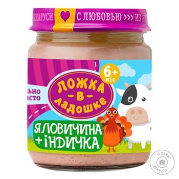 Пюре Ложка в ладошке яловичина+індичка 100г - купити, ціни на Фуршет - фото 1