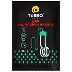 Засіб Turbo для видалення накипу 30г