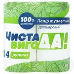 Туалетний папір Чиста ВигоДА! двошаровий 4шт - купити, ціни на Varus - фото 1