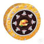 Dobryana Marmurovyy Cheese  50%