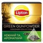 Чай зелений з ароматом османтусу і груші Lipton Green Gunpowder 20 пакетиків