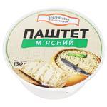 Hodorivsky Myasokombinat Meat Top Grade Pate 130g